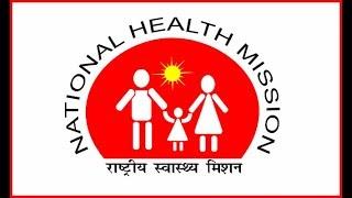 National Health Mission मात्र 10 Min में [UPSC CSE/IAS, SSC CGL, State PCS]