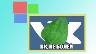 видео Павел Дуров и контрольный пакет акций «Вконтакте»