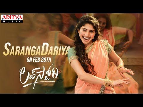 #SarangaDariya Promo | Lovestory Songs | Naga Chaitanya | Sai Pallavi | Sekhar Kammula | Pawan Ch