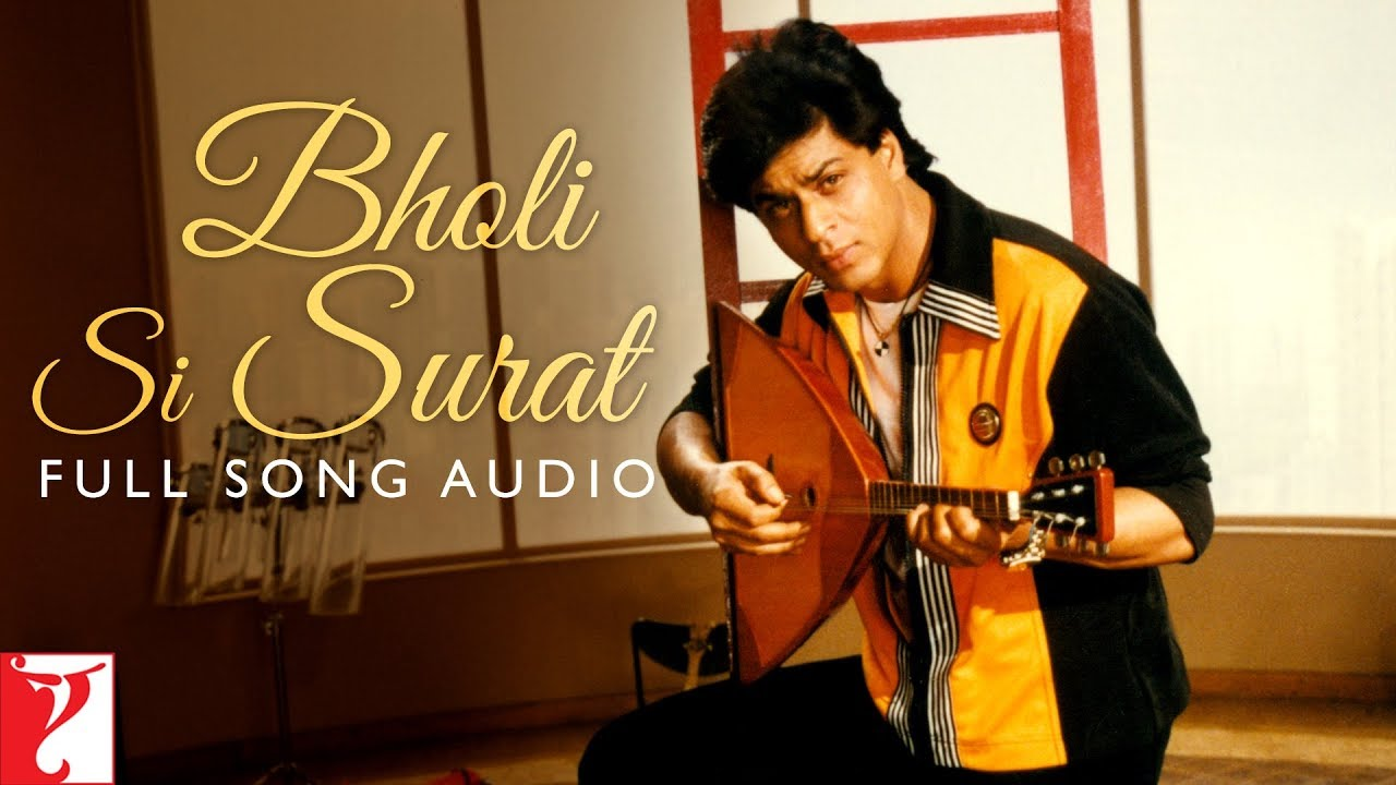 Download Bholi Si Surat - Full Song Audio | Dil To Pagal Hai | Lata Mangeshkar | Udit Narayan | Uttam Singh