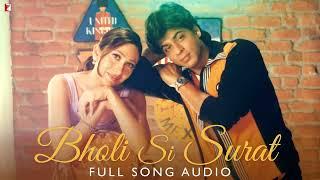 Bholi Si Surat - Full Song Audio | Dil To Pagal Hai | Lata Mangeshkar | Udit Narayan | Uttam Singh