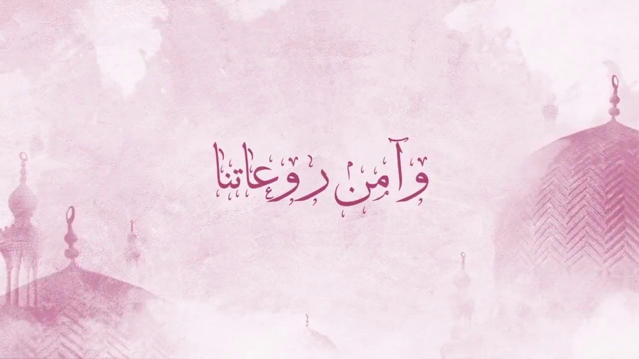 دعاء يارب اغفر لنا ذنوبنا واستر عيوبنا   #كل_يوم_دعاء