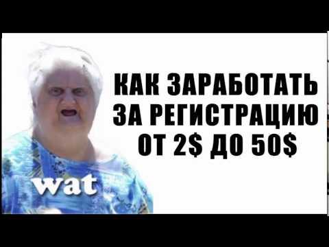 без обязательств и регистрации секс знакомства в белгороде