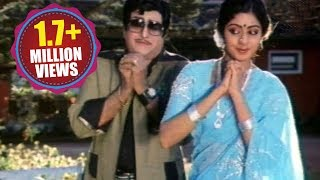 Justice Chowdary Songs - Abba Musuresindi - NTR Sridevi