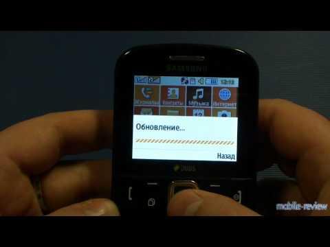 Обзор Samsung GT-E2222 (Ch@t 222)