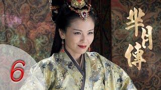 Video The Legend of Mi Yue   Mǐ Yuè Zhuàn   第六集   芈月传   EP6   Letv Official download MP3, 3GP, MP4, WEBM, AVI, FLV Oktober 2018