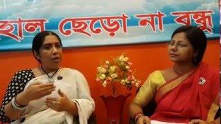 Haal Cherona Bondhu - আলাপচারিতা (৩)
