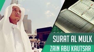 📣 video terbaru ammar tv 🎥 best recitation || surat al mulk zain abu kautsar on https://youtu.be/-1k5npb_eku soundcloud mp3 https://soun...