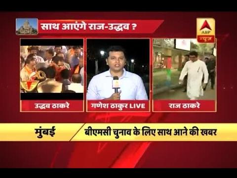 Maharashtra: Uddhav Thackeray, Raj Thackeray may join hands ahead of civic polls
