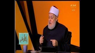 والله أعلم | علي جمعة يوضح تفسير اية
