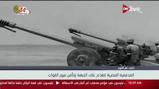 ذكرى نصر أكتوبر.. سلاح المدرعات ودوره في التصدي لهجمات العدو الإسرائيلي