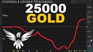 ЖЁСТКИЙ КАМБЭК В ФИНАЛЕ ОТ WINGS 25000 GOLD