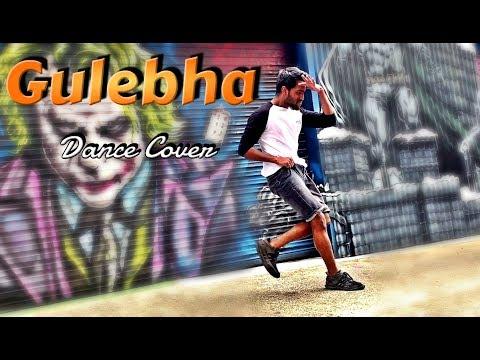 Gulaebaghavali | Guleba | Dance Cover  |...