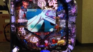 5月発売予定 SANYO パチンコ咲 デモ動画 J DRAGONのふざけたブログでデ...