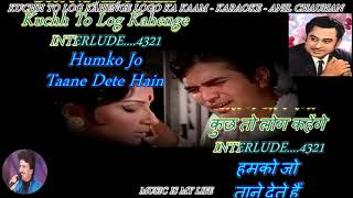 Kuchh To Log Kahenge - Karaoke With Scrolling Lyrics Eng. & हिंदी
