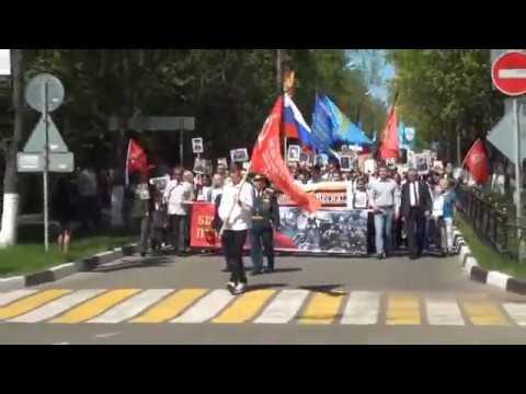 «Бессмертный полк» в Жуковском
