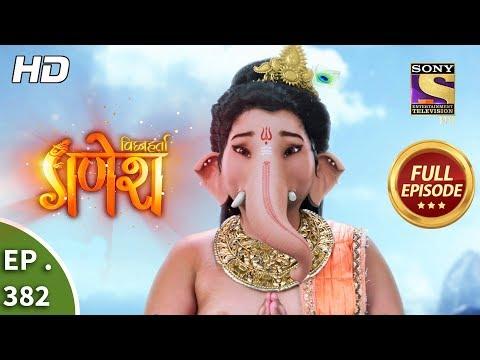 Vighnaharta Ganesh - Ep 382 - Full Episode - 6th February, 2019