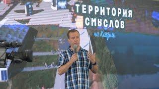 Денег нет, идите в бизнес! Медведев дал совет  учителям