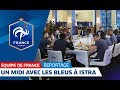 watch he video of Equipe de France : Un midi avec les Bleus à Istra I FFF 2018