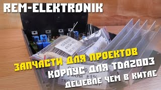 видео Группа ЛСР продает свои бизнес-центры в Петербурге