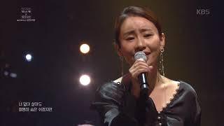 어반자카파 - 넌 감동이었어  [유희열의 스케치북/Yu Huiyeol
