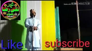 Hafiz Qari Qamar Raza Razvi Mumbai±917507478922