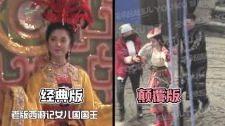 """Triệu Lệ Dĩnh_赵丽颖 Tạo hình và phân đoạn nhỏ trong  """"Tây Du Ký: Nữ Nhi Quốc"""" (2018)"""