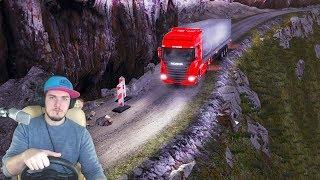 ОПАСНАЯ ГОРНАЯ ДОРОГА - Scania Truck Driving Simulator