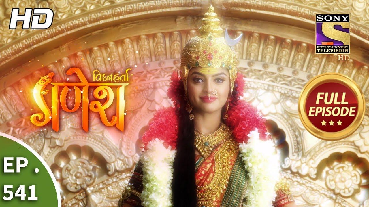 Download Vighnaharta Ganesh - Ep 541 - Full Episode - 17th September, 2019