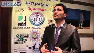 """بالفيديو: احمد الشرقاوي""""تدريبات العقل تكسب المتدرب القوة والمرونة والتناسق والتناسق"""""""