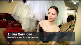 Большие гастроли (Москва 24)