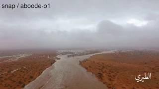 شاهد .. تصوير جوي لسيول الطوقي والطيري والشوكي شمال الرياض