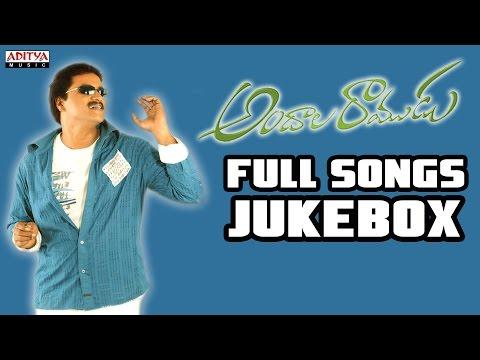 Andala Raamudu Telugu Movie Songs Jukebox II Sunil, Aarthi Agarwal