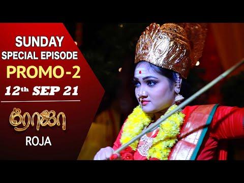Roja Serial - Sunday Special Episode Promo 2 | ரோஜா | Priyanka | Sibbu Suryan