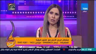 المحامي أحمد شوشة هناك شبه إجماع في مجلس النواب اتفقوا على أن الأرمل يكون له بند خاص في قانون الرؤية