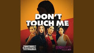 Download DON'T TOUCH ME