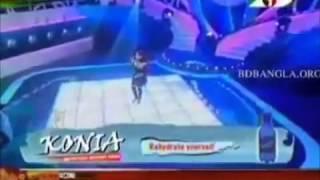 Channel I shera kontho 2012  Bonna