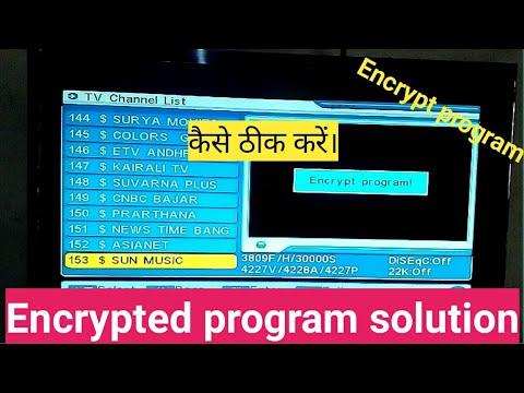DD Free Dish | How to solve encrypt program | golu singh
