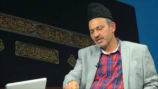 İslamiyet'in Sesi 12.01.2018 - Mehdi as. dan Kuran'ı Kerimde bahsedildiği bir kaç Sureler