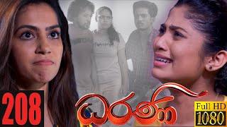 Dharani | Episode 208 02nd July 2021 Thumbnail