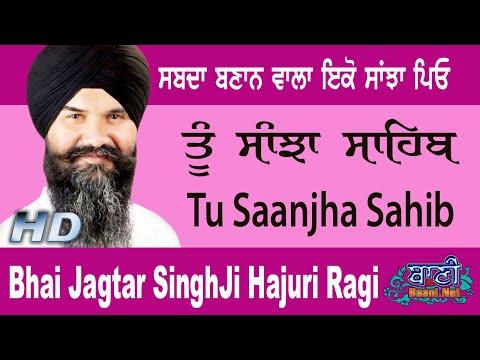 Tu-Sanjha-Sahib-Bhai-Jagtar-Singhji-Sri-Harmandir-Sahib-Panipa