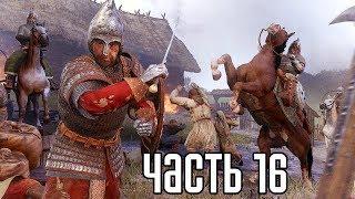 Kingdom Come: Deliverance Прохождение На Русском #16 — КРЫСЫ В ЗАМКЕ!