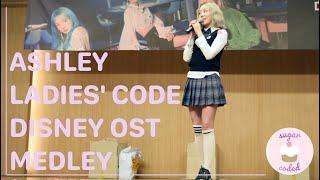 (CC) 191109 레이디스코드 (애슐리) LADIES' CODE (ASHLEY) 디즈니 OST 메들리