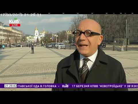 Телеканал Київ: Чим вразив Київ принца Моріса?