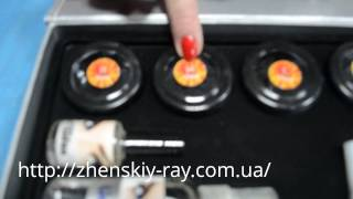Набор для наращивания ресниц Lidan(В наборе: реснички единичные 3-х размеров(№8, 10 и 12)- чёрные и 1 синие, обезжириватель , пинцет для наращивания,..., 2014-01-04T12:13:57.000Z)
