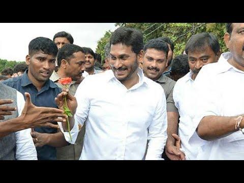 Live ll YS Jagan Praja Sankalpa Paadayatra Live West Godavari District Ganapavaram ll 2day 2morrow