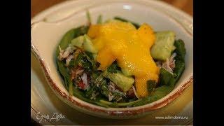 Юлия Высоцкая — Салат с крабами и манго