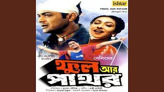 Amar Boyesh Ekhon Sholo