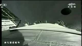 神舟9号返回 Shenzhou 9 Landing [HD]