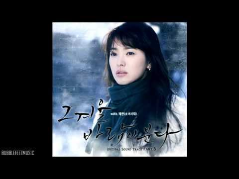 Taeyeon (태연)[That Winter, The Wind Blows OST] -그리고 하나 (Only One)